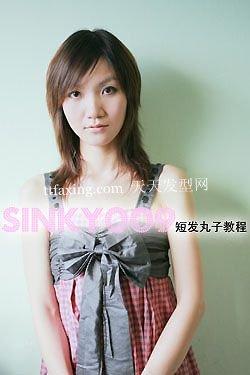 短发丸子头扎法 长脸适合的发型 zaoxingkong.com