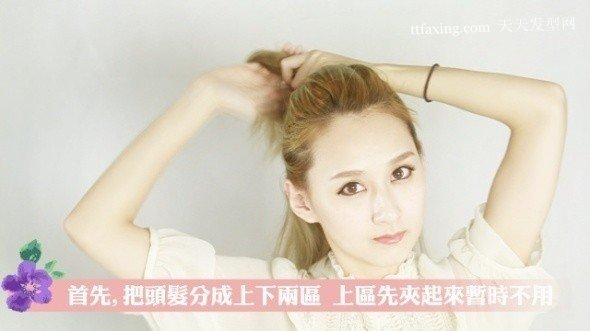 精致感魅力发型详解~超有味道 zaoxingkong.com