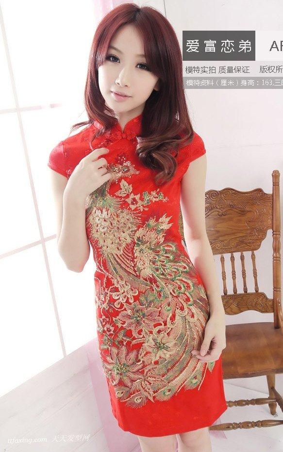时尚迷人的新娘旗袍发型图片 zaoxingkong.com