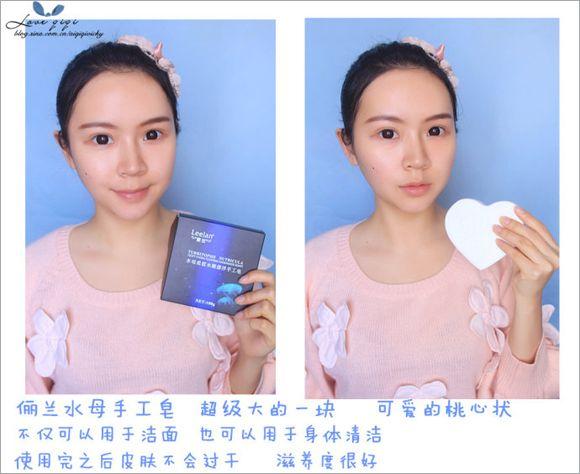 韩国无辜大眼妆画法图解 一步一步教你画好大眼妆 zaoxingkong.com